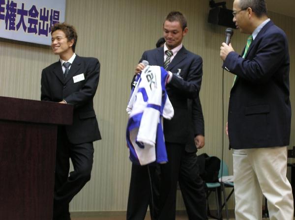 2005全国社会人サッカー選手権大会 壮行会11