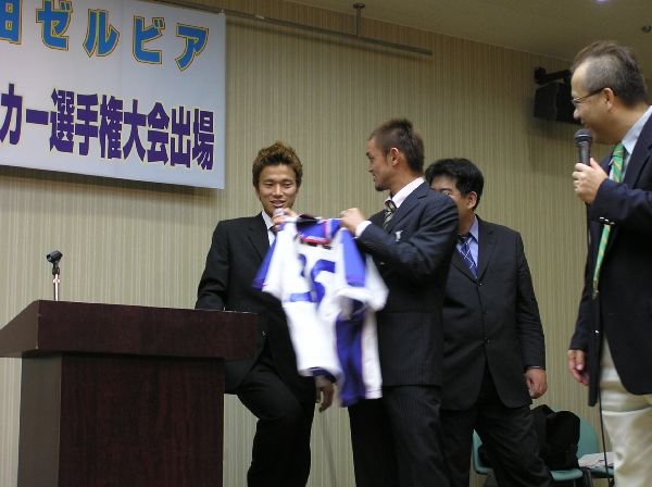 2005全国社会人サッカー選手権大会 壮行会10