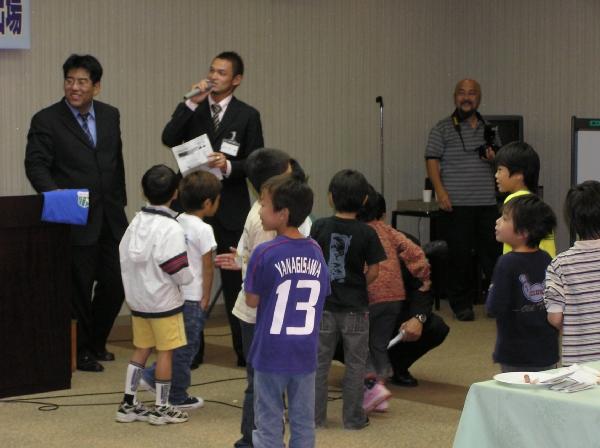 2005全国社会人サッカー選手権大会 壮行会8
