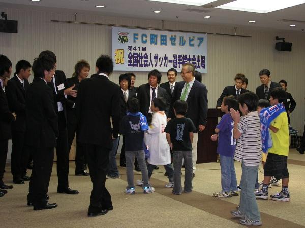 2005全国社会人サッカー選手権大会 壮行会5