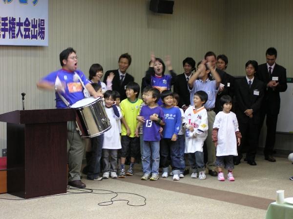 2005全国社会人サッカー選手権大会 壮行会3